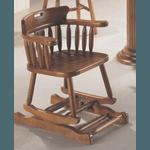 Cadeira De Balanço Country Assento Ripado Imbuia