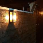 Arandela Vintage Marrom Vidro Espelhado 1XE27 Ideal
