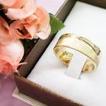Par de Alianças de Casamento Bari em Ouro 18k