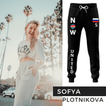 CALÇA MOLETOM NOW UNITED - SOFYA - PRETO