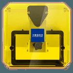 Impressora 3D ANYCUBIC Photon Mono SLA/LCD