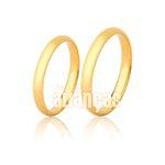 Par de alianças para noivado em ouro 18k