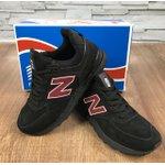 Tênis New Balance 574 - C/Velcro