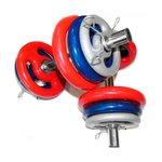 Kit 12 Anilhas Emborrachada para Academia de Musculação (24kg) + 2 Barras Ocas 40cm