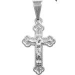 Crucifixo Romano Prateado Pequeno