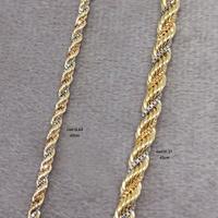 Cordão em Ouro 18k Tricolor