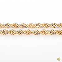 Cordão em Ouro 18k