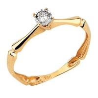 Solitário em Ouro Amarelo 18k Bamboo com Diamantes