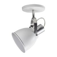 Spot para 1 Lâmpada E27 Branco Base - Jabu Elétrica, Hidráulica e Iluminação