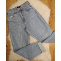 Calça Jeans Mom Lisa Mescla 2