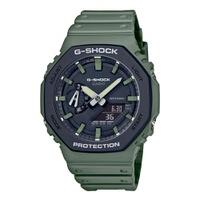 Relogio G-Shock AnaDigi Masculino Carbon Core Guard Verde - ... - MICHELETTI JOIAS