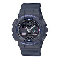 Relogio G-Shock AnaDigi Preto - GMA-S140-8ADR - MICHELETTI JOIAS