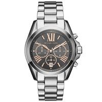 Relógio Michael Kors Feminino Cronógrafo - MK6557 - MICHELETTI JOIAS