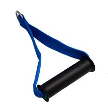 Puxador Estribo Nylon Simples Profissional Azul - KLMASTERFITNESS