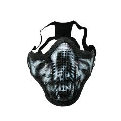 Mascara Proteção Airsoft - Tela de Metal - Meia Fa... - Airsoft e Armas de Pressão Azsports