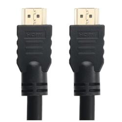 CABO HDMI 1.4 15M - BA Elétrica - Sua Loja de Materiais Elétricos em Manaus