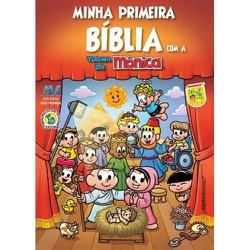Minha Primeira Bíblia com a Turma da Mônica - Tama... - Betânia Loja Católica
