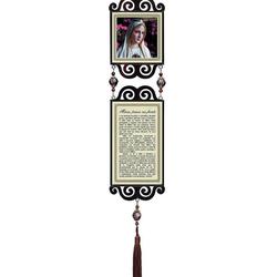 Adorno de Porta Maria Passa na Frente - 15577 - Betânia Loja Católica