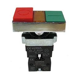 Botão Duplo Metal Ilum. LK2-BW8465 1Na+1Nf Lukma - Bignotto Ferramentas