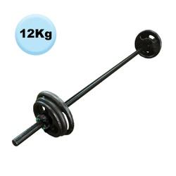 KIT 1 BARRA P/ PUMP OCA C/ LOCK JAW + 1 PAR ANILHA PINTADA 1KG + 1 PAR ANILHA PINTADA 2KG + 1 PAR AN... - Iniciativa Fitness