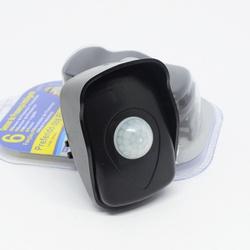 Sensor De Presença Externo Qa26 - Casa Anzai