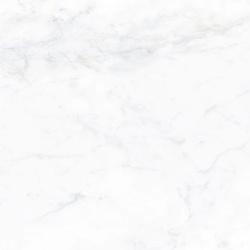 Porcelanato Bianco Carrara Lux Caixa 2,67m² 61,8X6... - Sertãozinho Construlider