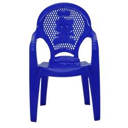 Cadeira Infantil Catty Azul 92264/070-Tramontina - Cores Vivas Home Center