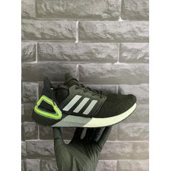Adidas Ultraboost 20 Preto e Cinza - Ultraboost 20... - DROPSHOPONLINE