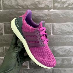 Adidas Ultraboost 4.0 Roxo - Ultraboost 4.0 Roxo - DROPSHOPONLINE