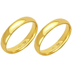 Alianças de casamento e noivado em ouro 18k 750 ab... - EMPORIUM DAS ALIANÇAS