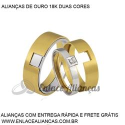 Alianças duas cores de Ouro 18 k - E-55 - Enlace Alianças de ouro 18k