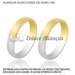 Alianças de duas cores de ouro 18 k - CB-40 - Enlace Alianças de ouro 18k