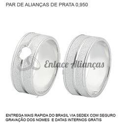 Par de Alianças de Prata 0,950 - AG-1131 - Enlace Alianças de ouro 18k
