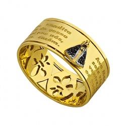 Anel De Ouro 18k Oração Ave Maria - 100003 - Fábrica do Ouro