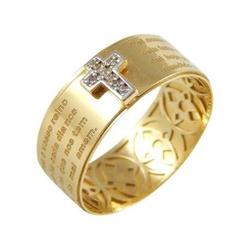 Anel De Ouro 18k Oração Pai Nosso - 101895 - Fábrica do Ouro
