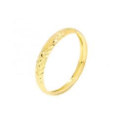 Aparador Individual De Ouro 18k Bananinha - 102509 - Fábrica do Ouro