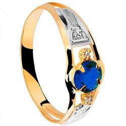 Anel De Formatura De Ouro 18k Líbano - Feminino - ... - Fábrica do Ouro