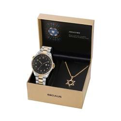 Kit Relógio Seculus Masculino Estrela De Davi 2368... - Fábrica do Ouro