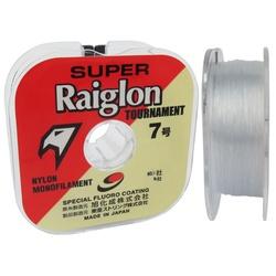 LINHA SUPER RAIGLON BRANCA C/ 100M - Focanapesca