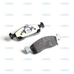 Pastilha do freio Dianteiro - Cobreq - N367 (Cobal... - Grupo Celinho Autopeças