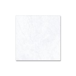 Porcelanato Biancogres 90X90 Marmo Egeu Satin A M² - Loja Gomes