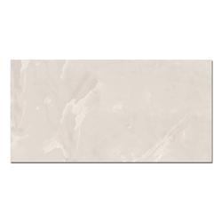 Porcelanato Portinari 60X120 Onice AL POL A M² - Loja Gomes