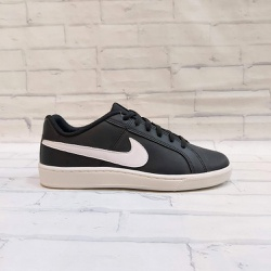 Nike Court Royale - 132681 / 749747010 - Loja Mônica's