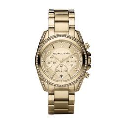 Relógio Michael Kors - OMK5166 - LOJAODASALIANCAS