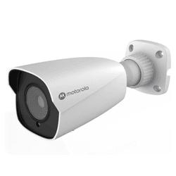 Camera ip bullet metal 5mp, h.265, 7 analisti... - Telcabos Loja Online