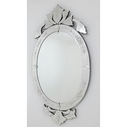 Espelho Oval Indiano - Moldura Trabalhada - 23 - MOVEIS ANTIGUS