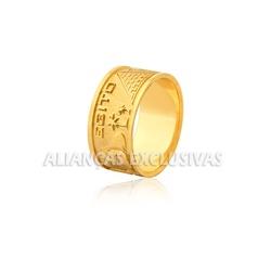 Anel Escrava Egito em Ouro 18k - OV/AN510 - Ouro Vale Joias