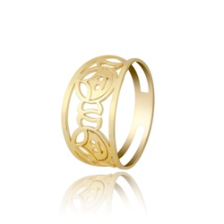 Anel Filhas Personalizados Ouro 18k - OV/ANA27 - Ouro Vale Joias