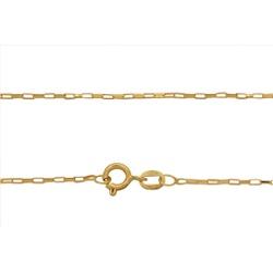 Corrente Cartier em Ouro 18k - OV/CO9891-2 - Ouro Vale Joias