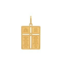 Pingente Pai Nosso em Ouro 18k - OV/P19418 - Ouro Vale Joias
